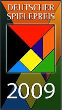 DSP Logo 2009