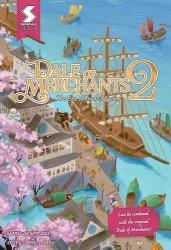 Dale of Merchants 2:n kansi