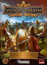 Quartermaster General: Victory or Deathin kansi